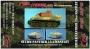 RMA 35279 - Sturm Panther 15cm Mantlet